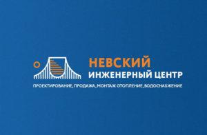 Логотип НИЦ